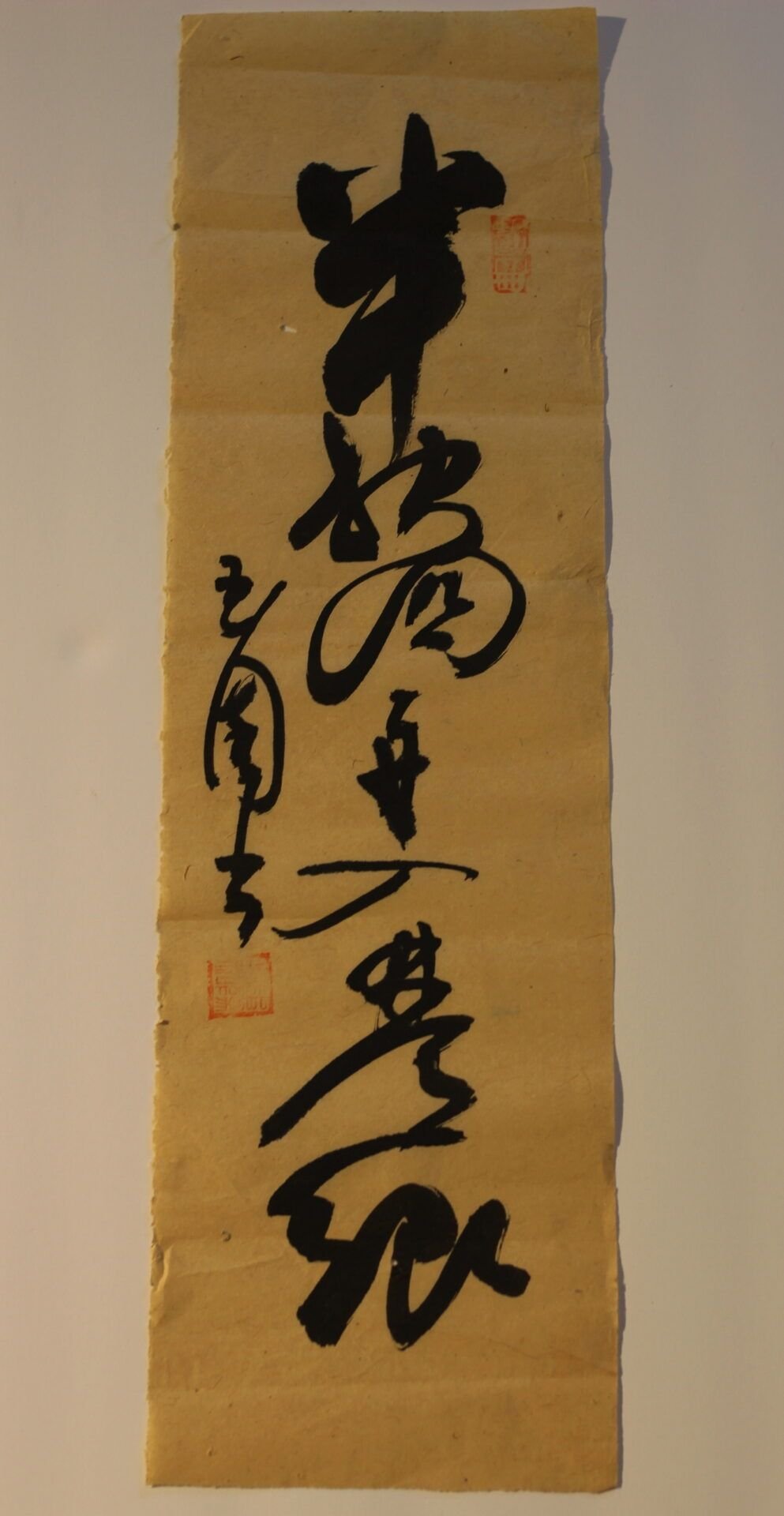 Antique Japanese collection of Calligraphy